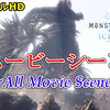【MHWI】ストーリー 全ムービーシーン集 Story & All Movie Scene ついでに蒸気機関管理所の機関出力MAX時のムービーもご紹介。【モンスターハンターワールド アイスボーン/IceBorne/高画質フルHD】