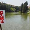 水坂沼(埼玉県嵐山)
