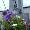 お墓と仏壇のこと