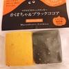 【コンビニスイーツ】マクロビオテッククッキー♪♪