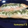 レンジでチンするだけ!簡単調理『鮭のマヨネーズ焼き』を作ってみた!