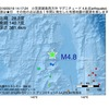 2016年05月19日 14時17分 小笠原諸島西方沖でM4.8の地震