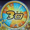 【妖怪ウォッチ3・9月5日】今日のガシャ・SP、桃コインを回してみます。どんどろキタ〜〜(^_^)能力は?