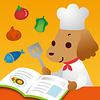 元・料理嫌いがお勧めするクックパッドレシピとアプリ