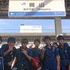 香川遠征1日目②