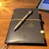 『ジェットストリームエッジ』は手帳に最適なペンだった|ジェットストリーム新商品『ジェットストリームエッジ』のお話