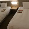 【宿泊記】ANA ホリデイ・インリゾート信濃大町くろよん ANA Holiday Inn Resort Kuroyon