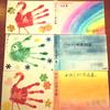 パステルアート×手作りブックのコラボ教室♪―開催レポ―