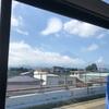 【絶景!】日本のテッペン!!「富士山」に登ってきたよ!