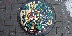 東京都八王子市のマンホール