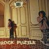 ATOLL 『ROCK PUZZLE』:ポップさが光るプログレッシブ・ロックの佳作