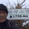 百名山制覇にトライ その31:祖母山(北谷登山口から国観峠ルートを日帰り)