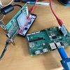 Raspberry Pi Compute Module 4でPCI Expressデバイスを動かす(10GbE NIC編)