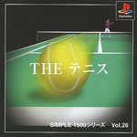 THEテニス    PS版      こんなにも ガチのテニスゲームって凄いよね