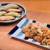 おびゴハン!【焼きナスの肉味噌がけ 】【ナスのスイートパイ】レシピ