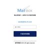 Viandeに届いたspam#75-78 : メールアカウントブラックリスト入り その1,2 / マーケティングソフト(sunsesoft) その3 / ビジネスメール関連のサービス