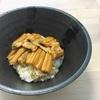 かんたんふわふわ煮穴子のレシピ。自分で作ると美味しいよ!