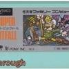 【ファミコン】スーパーピットフォール OP~ED (1986年) 【FC クリア】【NES Playthrough Super Pitfall (Full Games)】