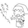 相馬野馬追ツー♪(その2)