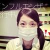 021食目「インフルエンザ、流行っています」