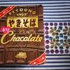 料理が苦手な人でも3分で作れる、ペヤング ギリ・チョコレート