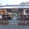 大阪めぐり(238)