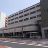 長崎家庭裁判所/長崎簡易裁判所