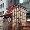 京都夏のお祭り~祇園祭宵山