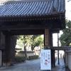 四天王寺(3)中之門
