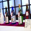 【結婚式準備白書】 アイテム編②~思い出の日本酒~