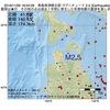 2016年11月06日 16時54分 青森県津軽北部でM2.5の地震