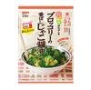 """キッコーマン 電子レンジで""""チン""""した野菜にあえるだけで副菜ができる!「ブロッコリーの香ばしじゃこ醤油」新発売!"""