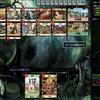Dominion Online 対戦録 109