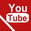 YouTubeの動画の最後の『次の動画』は非表示にする方法【スマホ、pc、自動再生、邪魔】