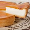 大阪箕面の「Delicius(デリチュース)」の絶品チーズケーキがお取り寄せできちゃいました。