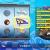 【マリオカート8 デラックス】 最強カスタムはこれだ!【カート編】