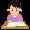 実用イタリア語検定4級合格までに、やった勉強法