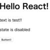 備忘録 - Rails + TypeScript + React + Hypernova で SSR