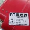 【ショップカスタム】【馬力測定】JA45 クロスカブ 馬力測定  ボアアップ後