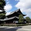 京都ぶらり 人気東山エリア 建仁寺