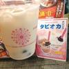 【淡路島・神戸】2019年旅行記⑫:元町中華街で小籠包♡タピオカ♡