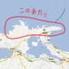 2012島根シーカヤックツアー  出雲の国へ Day0.5