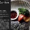 健康志向でも食べれる揚げたて豚カツ-紗le-bon-大和市