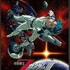 【機動戦士ガンダム】初心者でも最新作に追いつける(?)解説③ 0083~ZZ 閃光のハサウェイの予習には不要⁈