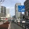 渋谷〜大宮〜久喜〜茨城ロードバイク で