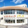 【オススメ5店】糸満・豊見城・南風原・南城(沖縄)にある沖縄そばが人気のお店