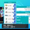 【ポケモン剣盾】カンムリビギニング 最終71位/レート1752