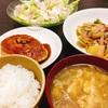 晩ご飯は簡単節約!豆腐ハンバーグとじゃがいもの大葉和え物