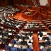 働き方改革関連法、TPP関連法が成立
