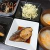 ぶりの照り焼き、味噌汁、ポテトサラダ、ひじき